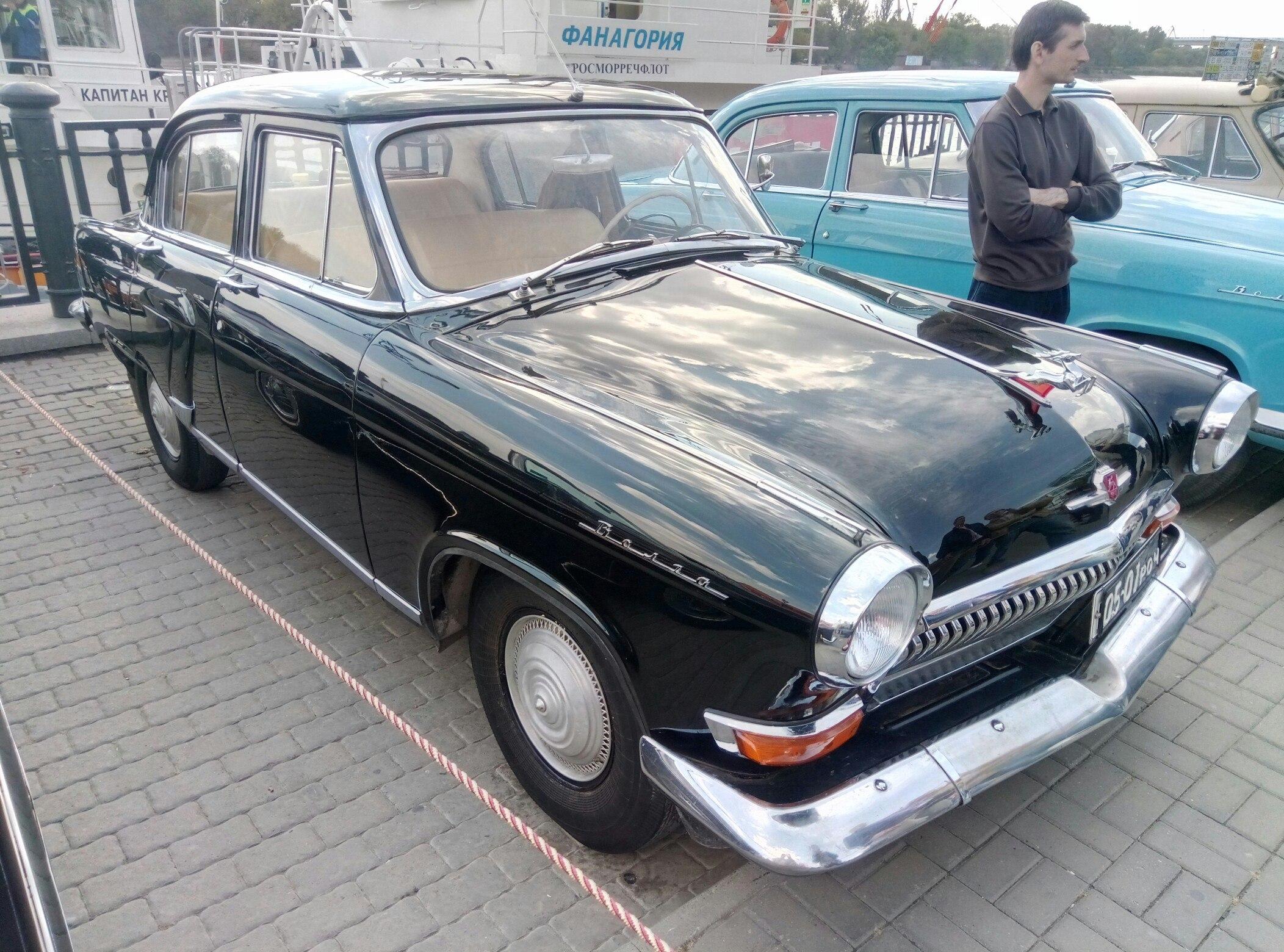 "ГАЗ ""Волга"""
