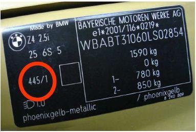 Табличка с VIN BMW